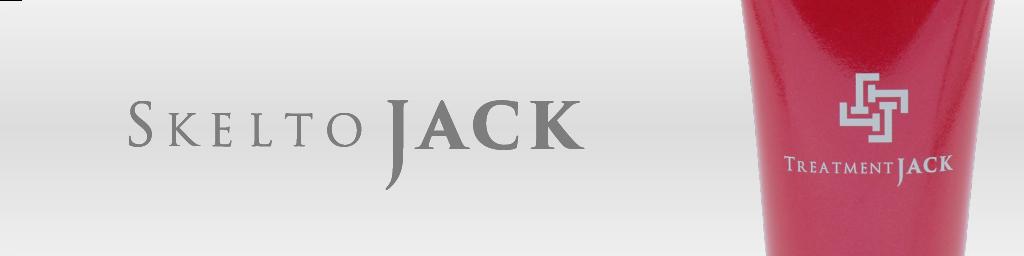 トリートメント ジャック